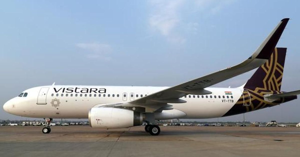 Vistara announces a daily direct flight between Delhi and Indore with fares starting at Rs 3,399