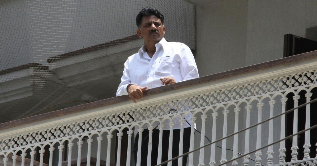Karnataka Congress leader DK Shivakumar's judicial custody extended till October 15