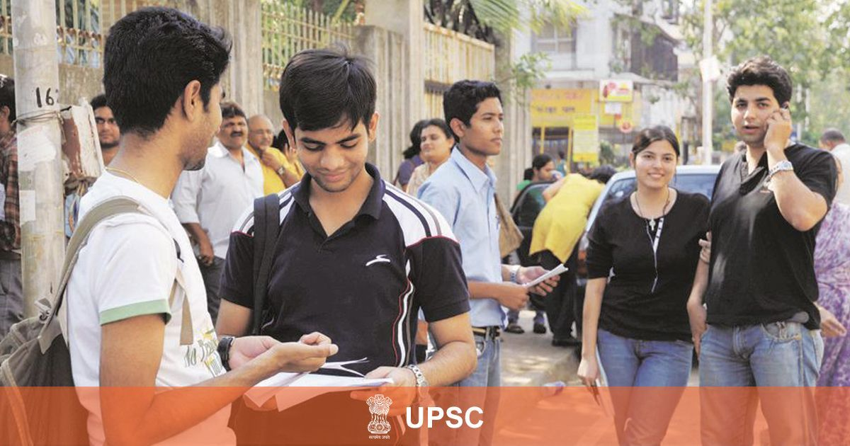 UPSC 2019 CDSE (II) written exam result declared; check at upsc.gov.in