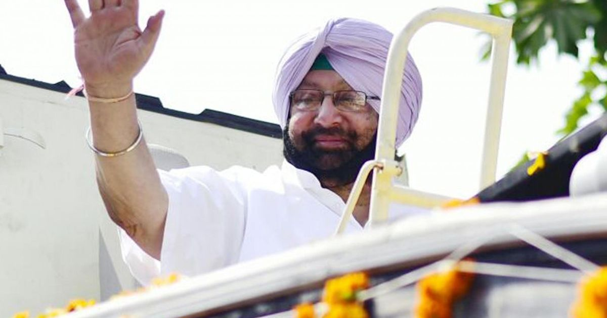 Punjab CM Amarinder Singh welcomes SC order to provide farmers financial aid to curb stubble burning