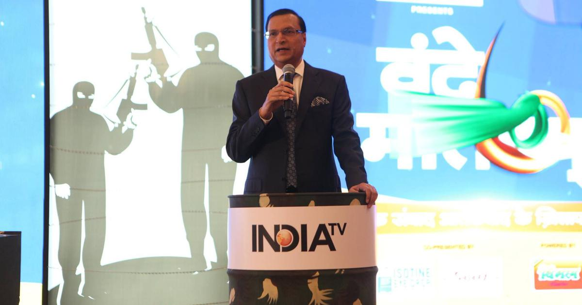 Cricket: DDCA's apex council rejects ombudsman's order reinstating Rajat Sharma as president