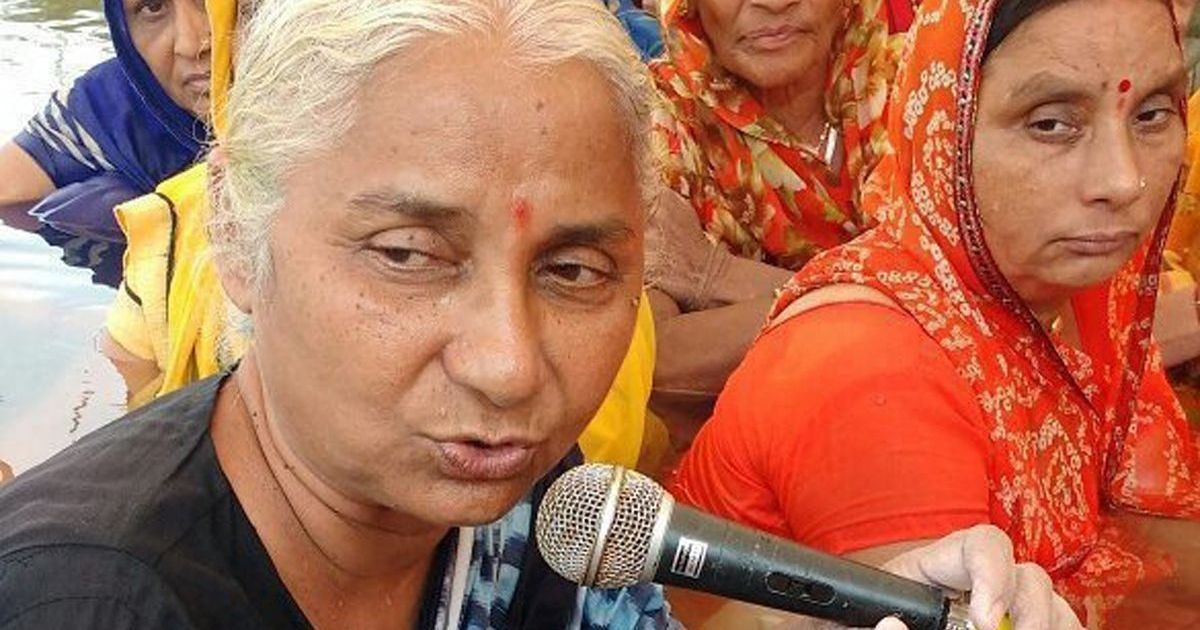 Activist Medha Patkar gets passport office's notice for allegedly not disclosing cases against her