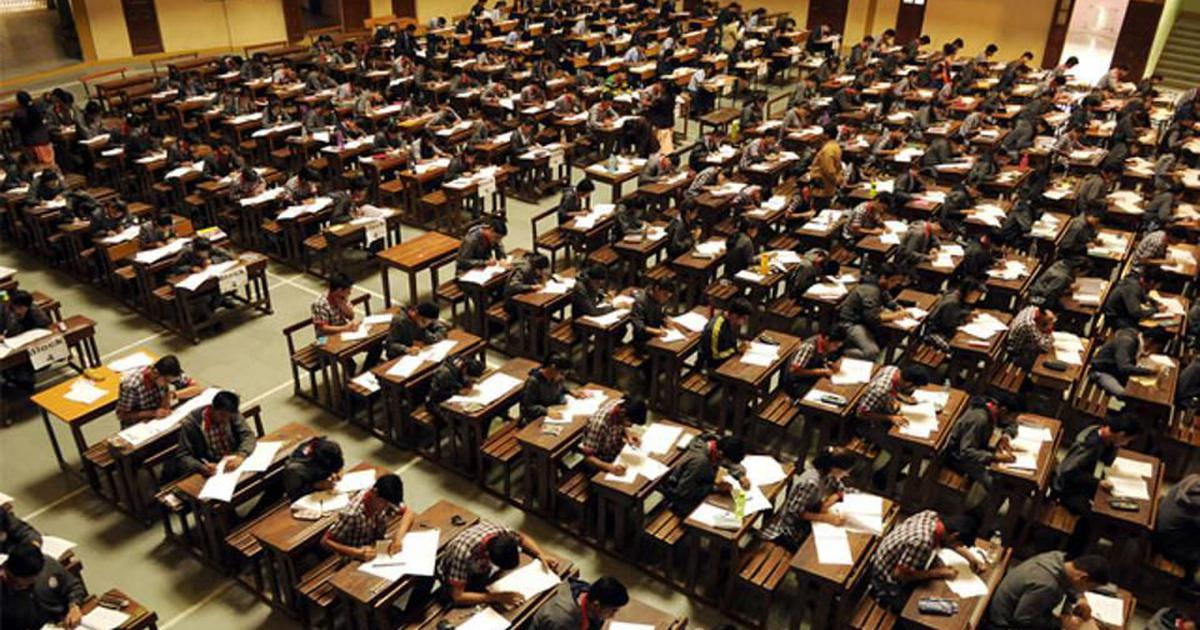 AIBE XIV exam results declared; check at allindiabarexamination.com