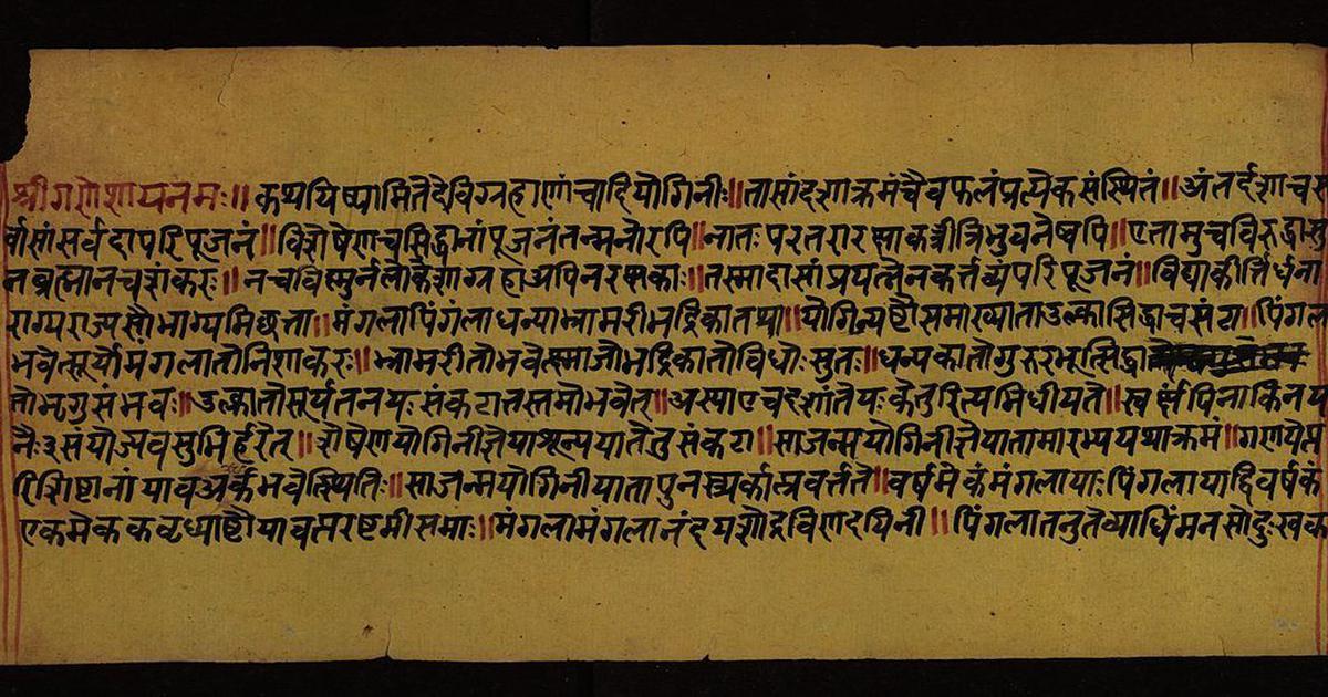 Speaking Sanskrit helps control diabetes and cholesterol, claims BJP MP