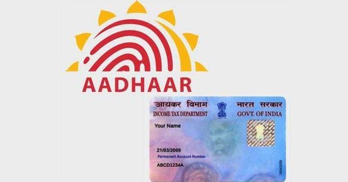 Mandatory to link Aadhaar and PAN by 31st December: IT Department