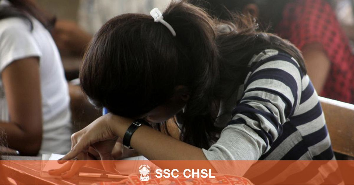 SSC CHSL 2017 final result declared at ssc.nic.in