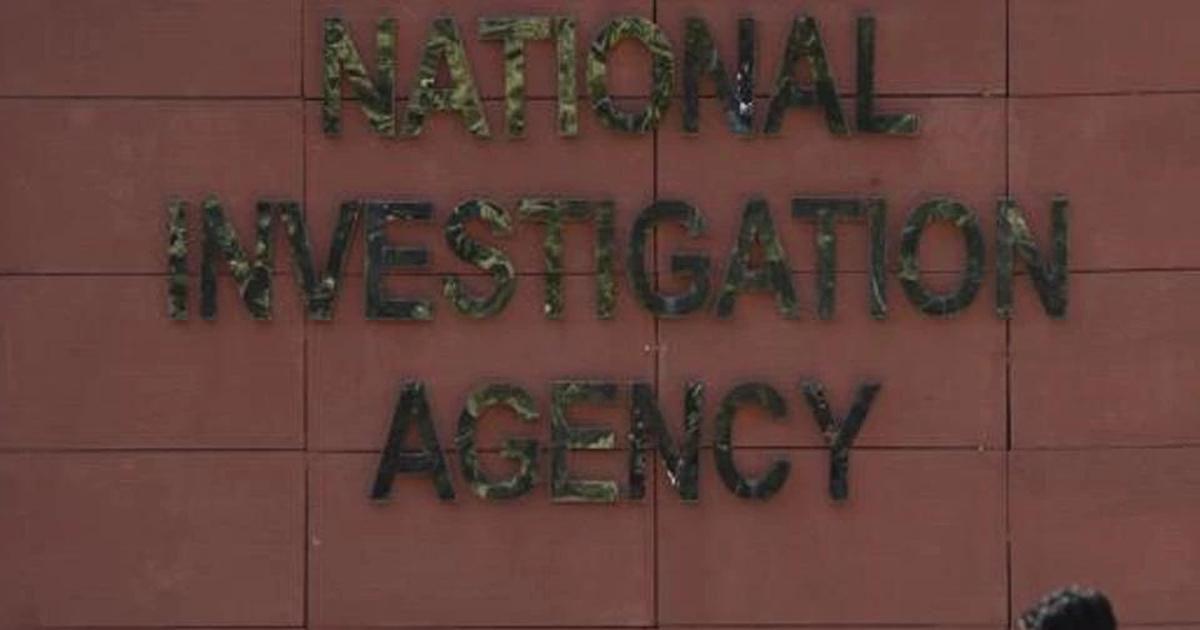 Akhil Gogoi's home and Krishak Mukti Sangram Samiti office in Guwahati raided by NIA