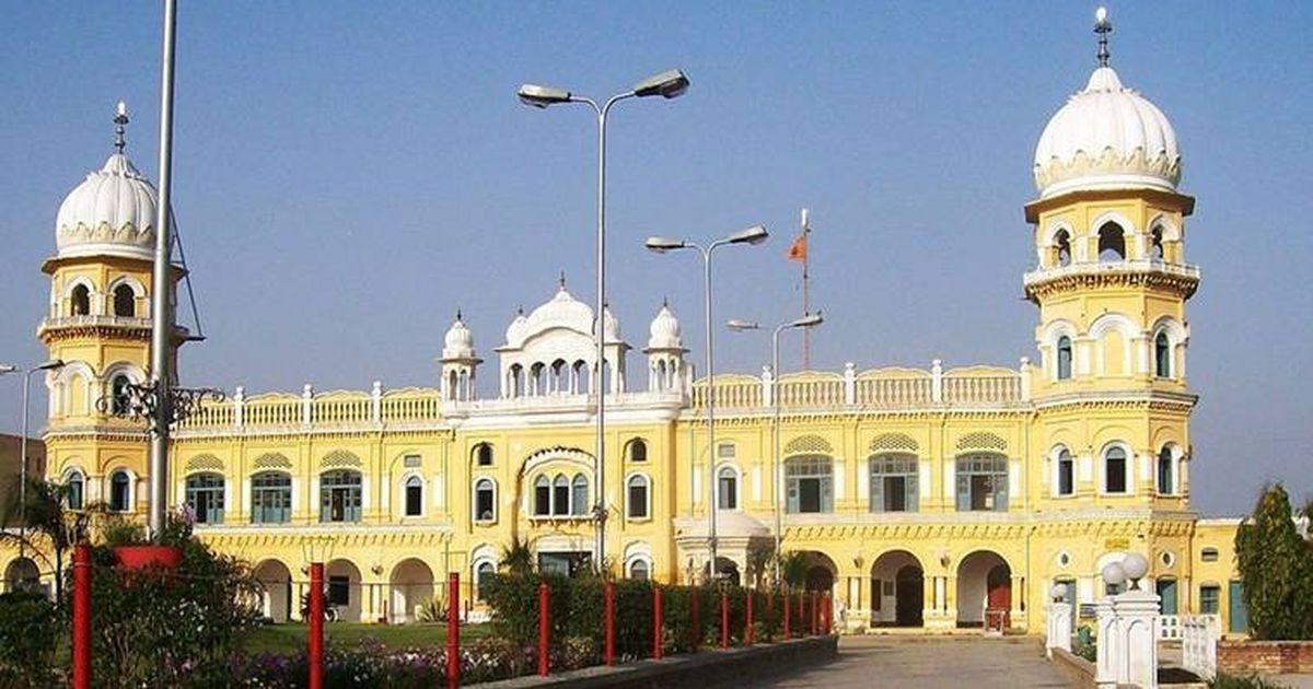 Nankana Sahib gurdwara not vandalised, claims Pakistan, says shrine is 'untouched and undamaged'