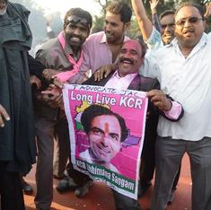 As Telangana goes to its first poll, another family emerges on Indian political stage