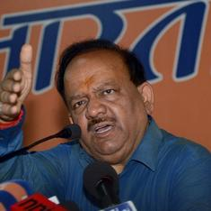 Why does Harsh Vardhan think sex education is about vulgarity?