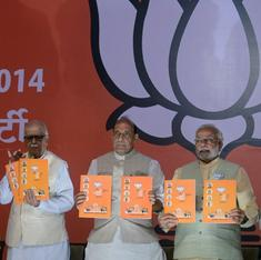 BJP drums out old guard, signals to Rajasthan's Vasundhara Raje that she's out of favour