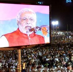 Poll scenarios: What if the BJP falls short of a majority in Maharashtra on Sunday?