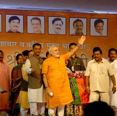 In Maharashtra, BJP wins big ‒ but not as big as it hoped to