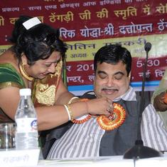 Four reasons Nitin Gadkari thinks he should be Maharashtra's next CM