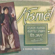 How the Bombay Talkies studio became Hindi cinema's original dream factory