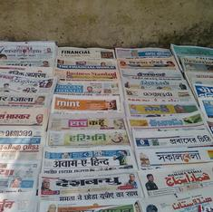 Five reasons why media monopolies flourish in India
