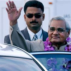 What exactly was Vajpayee's role in the Quit India movement?