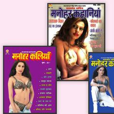 The baazigar with the perfect plan, and other stories from the pages of India's raciest crime magazine