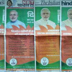 BJP uses legal loophole to blitz Delhi with front-page ads day after campaigning ends
