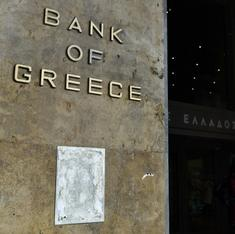 Greece's path out of the euro