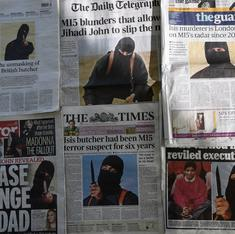 As 'Jihadi John' is unmasked, counter-terrorism tactics must also be unpicked