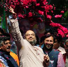 Not just Smriti Irani booted out: Amit Shah's rejigged BJP national panel has only 13 women