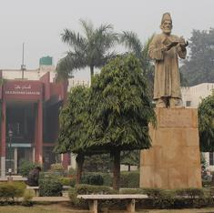 Why does HRD ministry want Jamia to merge Nehru centre with Dalit studies unit?
