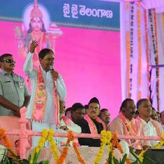 Is Telangana Chief Minister Chandrasekhar Rao suffering from a Bal Thackeray syndrome?