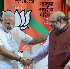 For the BJP, it's been a year in power under the rule of two