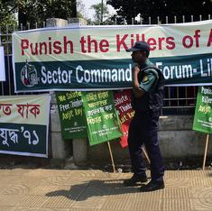 Bangladesh is becoming a secular society in name only