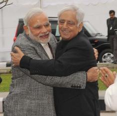 Sudden ban on Kashmir seminar betrays further strains in PDP-BJP coalition