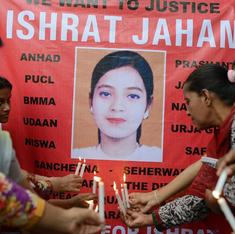 Why we need to go beyond blaming only the Modi government for protecting Ishrat Jahan's killers