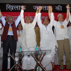 Despite progress under Nitish Kumar, Bihar is still at the bottom rungs of India's poverty ladder