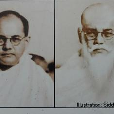 How a computer-generated image came to be used as proof that a mysterious sadhu was actually Netaji