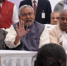 The BJP's great advantage in Bihar: swinging vote