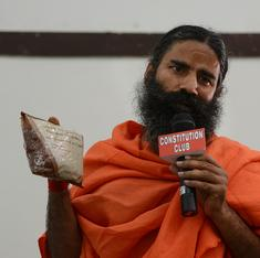 Guess who is building one of India's biggest consumer goods companies? Baba Ramdev