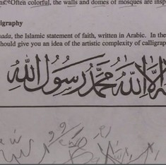 All schools in US county shut down over Islamic calligraphy assignment