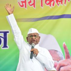 No visible difference between UPA-II and Narendra Modi governments: Anna Hazare