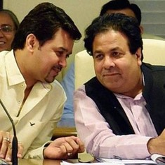 Cricket reforms: Two key areas where the Lodha Committee totally failed