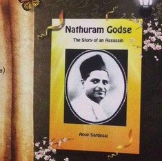 Banning release of the Godse book in Goa was an act of censorship and intolerance
