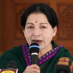 Scientists to examine 'dark blue stone' after  Jayalalithaa says Vellore man was killed by a meteorite