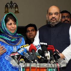 BJP action against JNU 'anti-nationals' puts Mehbooba Mufti's dilemma in clearer perspective
