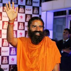 First Andaman island, now 600 acres in Maharashtra for Baba Ramdev