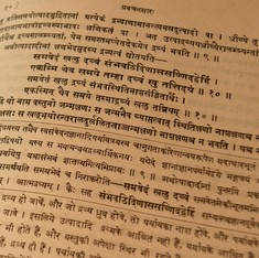 'Authentic' Vande Mataram Library aims to challenge Sheldon Pollock's 'foreign' one
