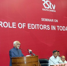 Hamid Ansari on today's editors: 'Examples of high professional and ethical standards are far between'