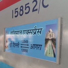 India's fastest train Gatimaan Express launched