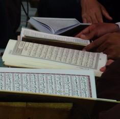 The British Library's oldest Qur'an manuscript now online