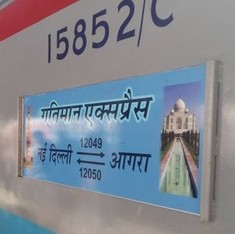 Turns out that the Gatiman Express isn't India's fastest train ever