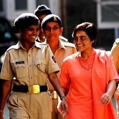 Why saffron terror is not a myth