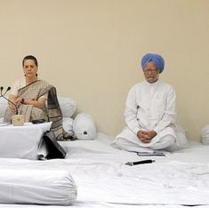 The defeat of its Rajya Sabha candidate in Haryana is a direct blow to the Congress high command